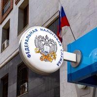 С 6 июля возобновляется прием и обслуживание налогоплательщиков в налоговых инспекциях