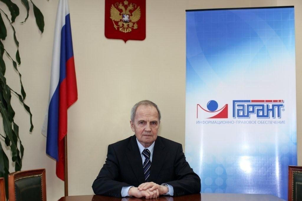 Конституционный Суд России и защита прав и свобод ...