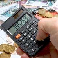Банкам разрешили продавать приобретенное для обеспечения своей деятельности имущество