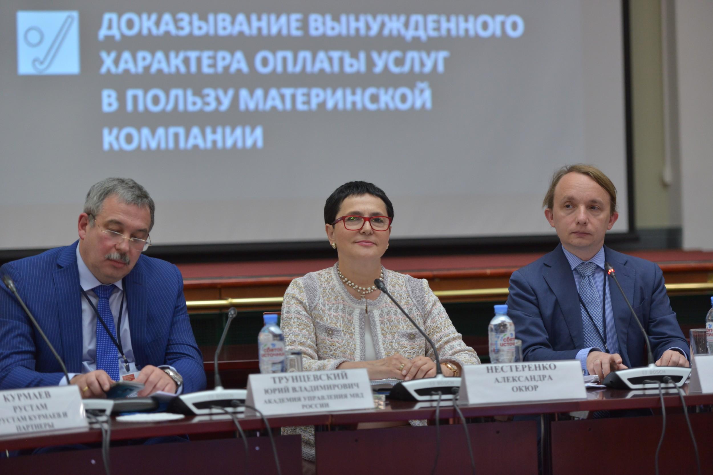Практическая конференция ОКЮР