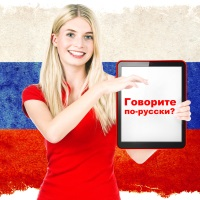 Чистый русский язык: великий, могучий, без мата