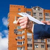 Росреестр разъяснил нюансы проведения процедуры государственной регистрации недвижимого имущества