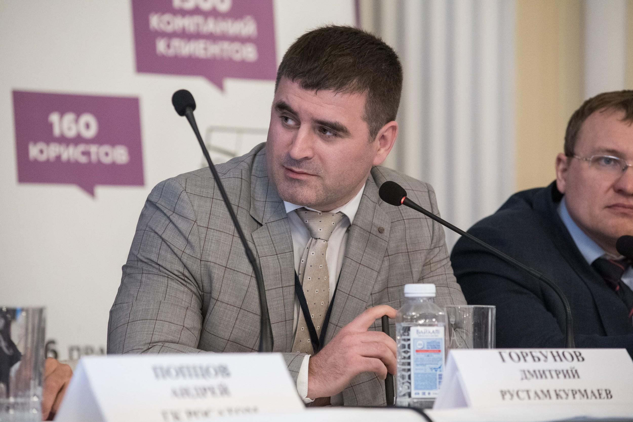 IX Ежегодная научно-практическая конференция ОКЮР с Конституционным судом Российской Федерации