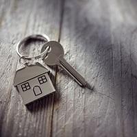 Имущественный вычет покупка квартиры и земельный участок 2001