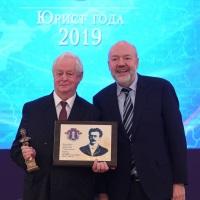 Евгений Суханов стал лауреатом Всероссийской юридической премии имени Шершеневича