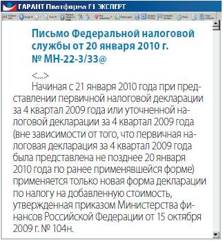 подать заявку на кредит в банки украины