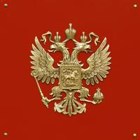 Для главы республики Татарстан может быть на год продлен срок именования президентом
