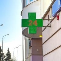 Запрет размещать аптеки в жилых домах – фейк