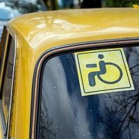 Бесплатный проезд по платным автодорогам предлагается распространить на инвалидов, Героев СССР и РФ, ветеранов ВОВ
