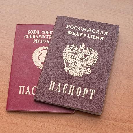 http://www.garant.ru/files/8/9/1260098/460imevshim_grajdanstvo_sssr_i_poluchivshim_rossiyskiy_pasport_do_1_yanvarya_2010_goda_mogut_dat__pravo_poluchit__grajdanstvo_rf_v_uprosch_ennom_poryadke.jpg