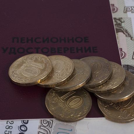 http://www.garant.ru/files/8/9/1260298/460socialnye-pensii-v-rossii-s-1-aprelya-planiruetsya-proindeksirovat-na-2.jpg