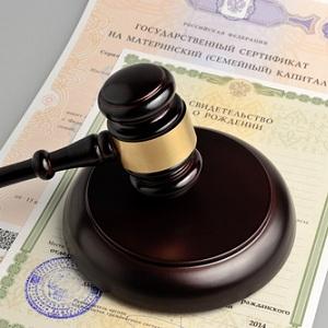 Материнский капитал: почему ПФР отказывает в выдаче сертификатов?