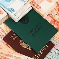 Минфин России объяснил, в чем состоит выгода от повышения зарплаты работникам