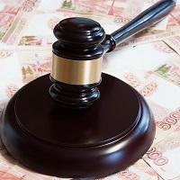 В АПК РФ и ГПК РФ закреплены положения о судебной неустойке