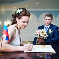 Руководителя органа ЗАГС могут наделить правом отложить госрегистрацию заключения брака на срок до одного месяца