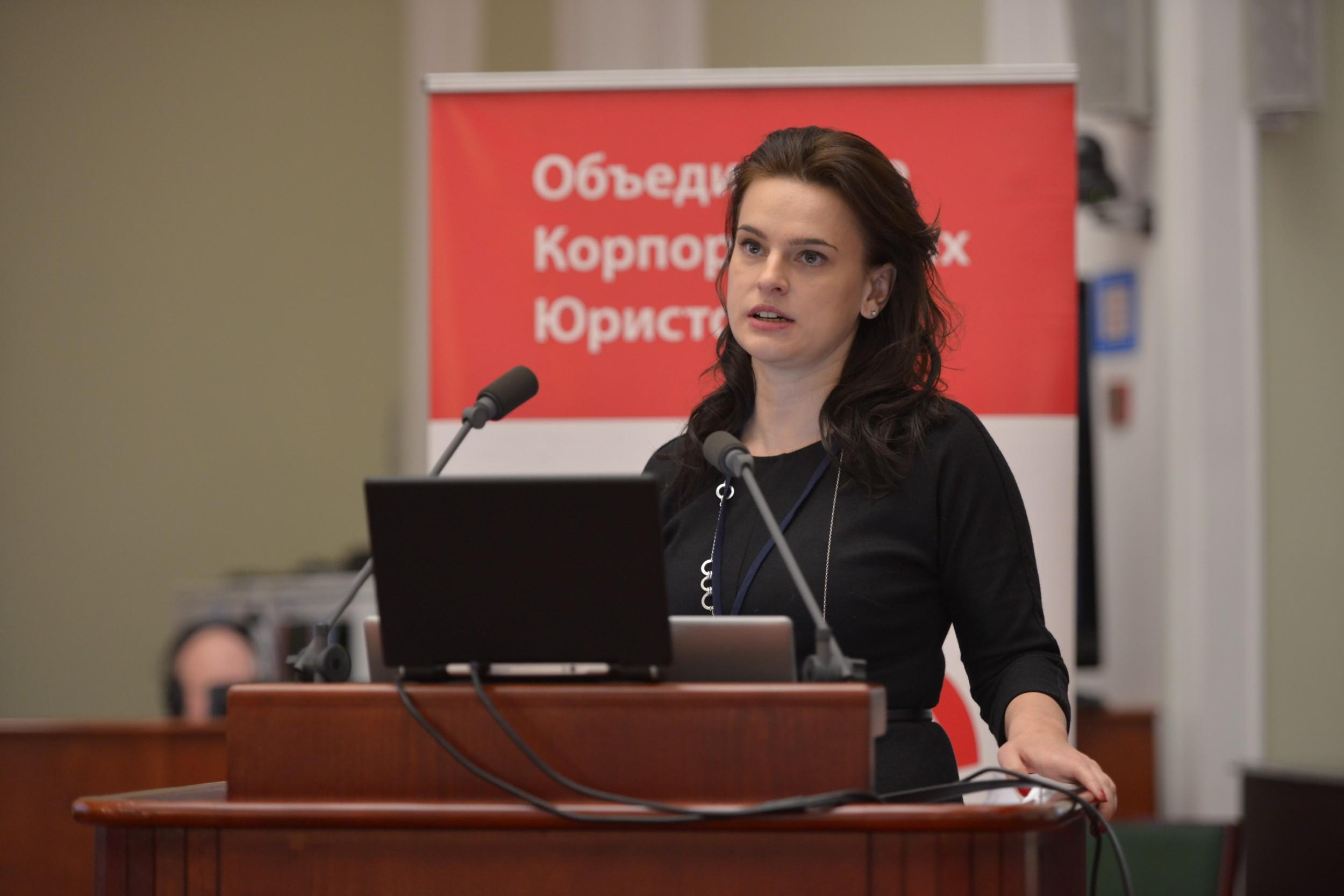 Антимонопольный форум ОКЮР совместно с Федеральной антимонопольной службой и Евразийской экономической комиссией