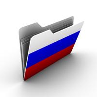 В России может появиться реестр отечественного программного обеспечения
