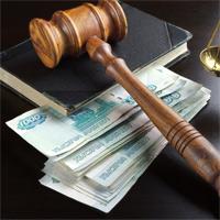 Суд: работник не обязан оплачивать наложенный на организацию по его вине штраф