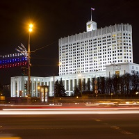 Сформирован состав Правительства РФ