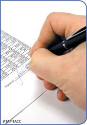Срок действия муниципального контракта по 44-фз