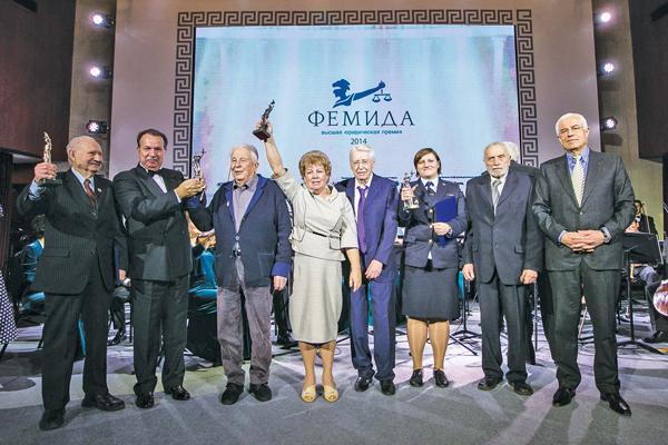 7 декабря состоялась церемония награждения профессиональной премией юрист года
