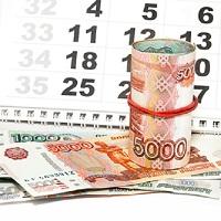 С 1 октября изменится порядок начисления пени для юрлиц