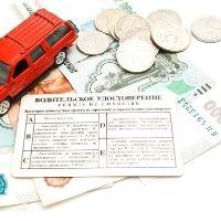 Уплатить транспортный налог придется даже если в свидетельстве о регистрации имеются особые отметки о временной регистрации