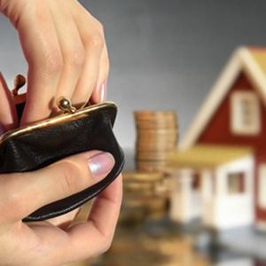 Кадастровая оценка налога на недвижимость