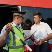 Предлагается уточнить перечень документов, предъявляемых водителем для проверки сотрудникам Госавтоинспекции