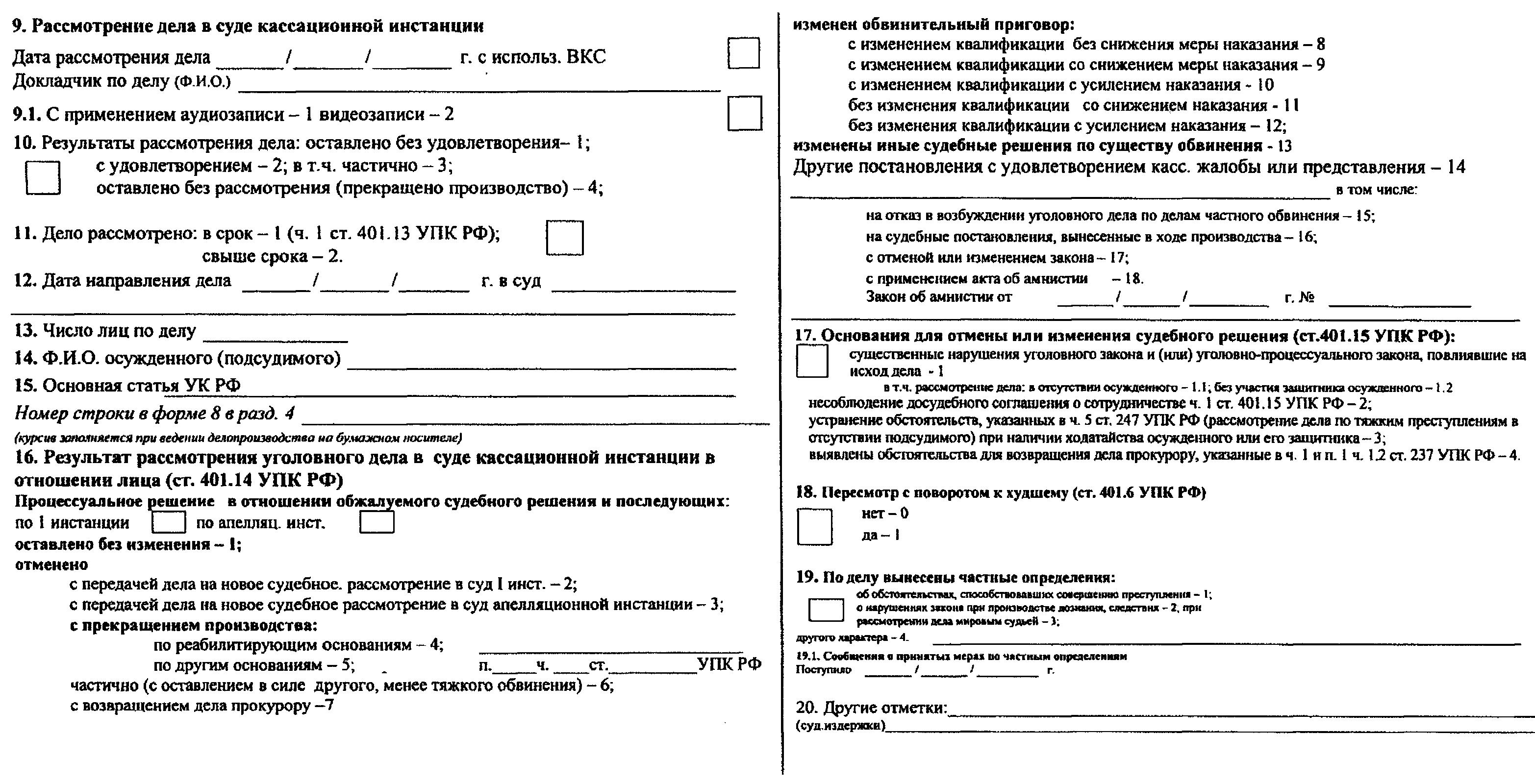 перечень документов для хранения оружия
