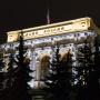 Что изменится в России с 1 июня: борьба с анонимными сим-картами, новая форма налогового уведомления, расширение круга обязанностей кредиторов