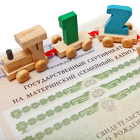 Материнский капитал могут разрешить направлять на оплату услуг частных детских садов и нянь