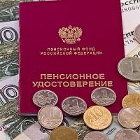 ПФР запустит цифровой аналог пенсионного удостоверения