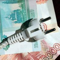 Плату за электроэнергию предложено исчислять в зависимости от объема ее потребления