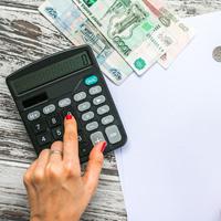 КС РФ разъяснил обязательность индексации заработной платы для работодателей
