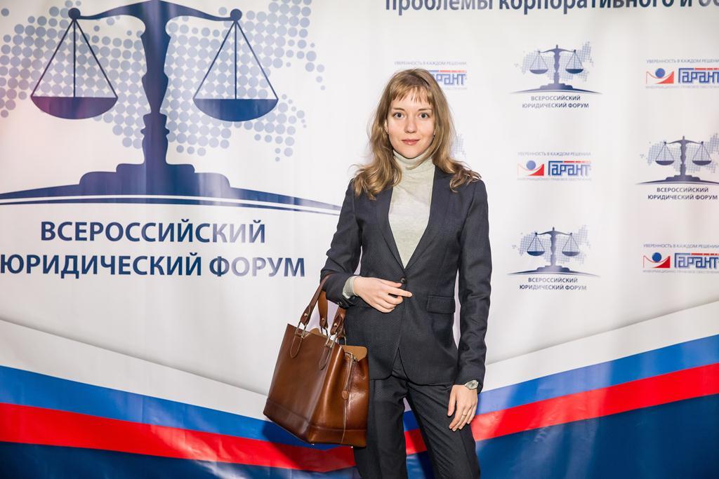 юрист всероссийский реестр