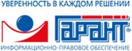 http://www.garant.ru/static/garant/images/layout/logo2.jpg